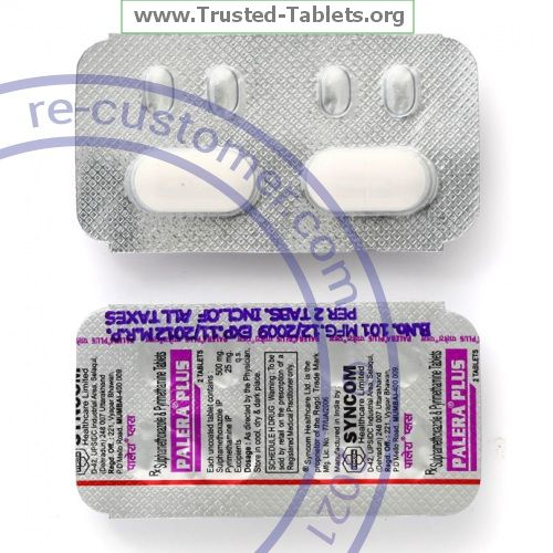Trustedtabs Pharmacy. fansidar tablets. Uses, Side Effects, Interactions, Pictures